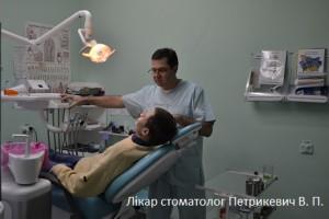 petrykev